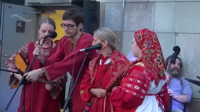 Фольклорный ансамбль Подворье mp4