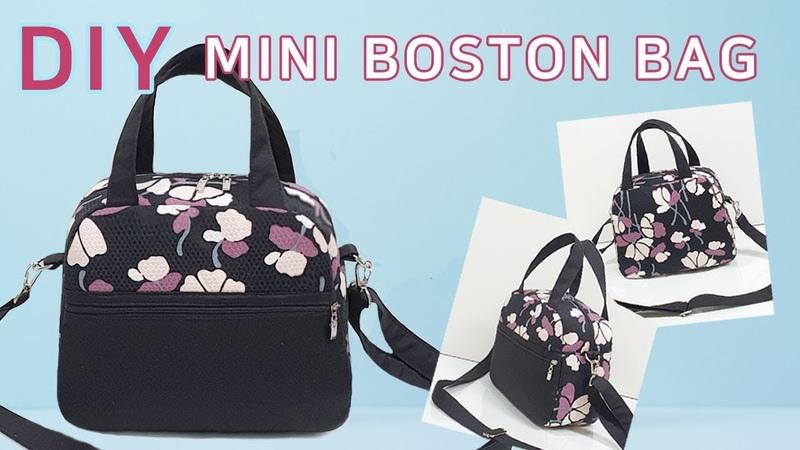 DIY 미니 보스턴백가방 만들기실용적인 가방Mini Boston Bag Tutorial