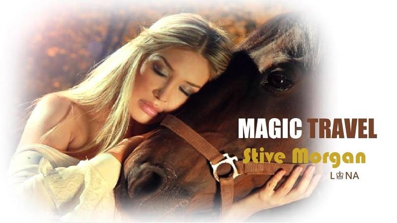 ⭐ MAGIC TRAVEL ⭐ Stive Morgan ♔LONA