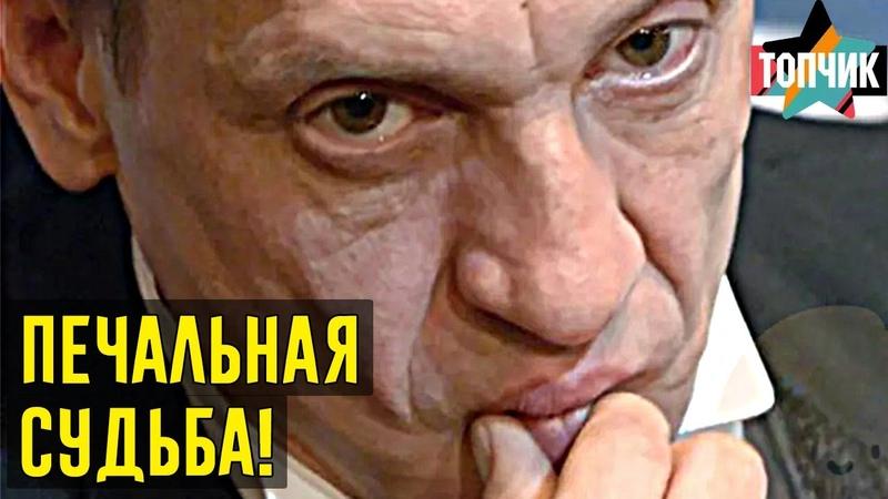 Талант которому так и не дали раскрыться короткая жизнь актера Игоря Арташонова