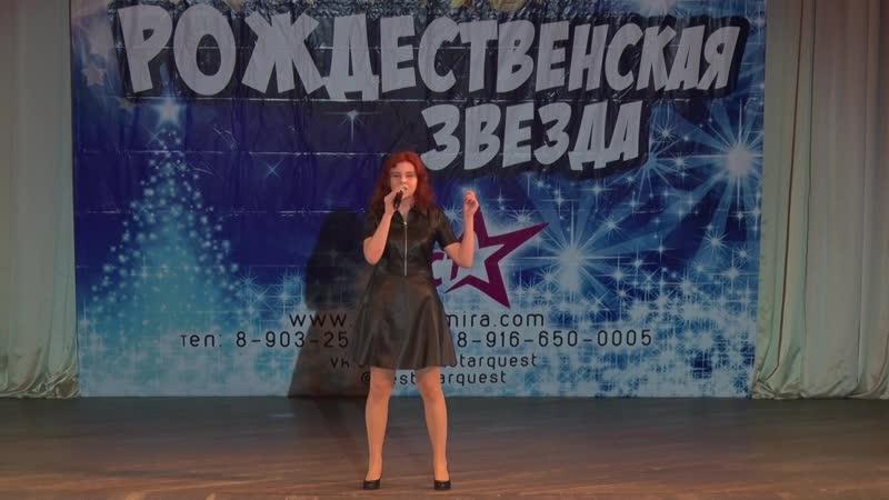 УЧАСТНИК №167 ЕЛИЗАВЕТА ДЯТЛОВА эстр. вокал MY WORLD