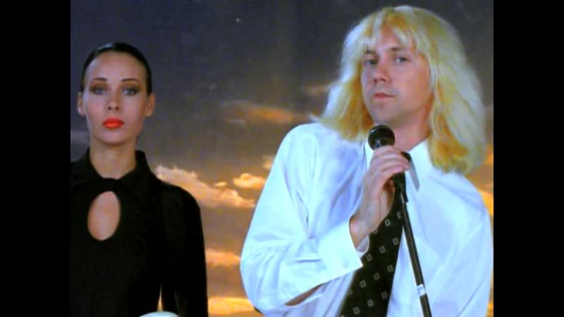 Die Prinzen Alles nur geklaut Official Video VOD