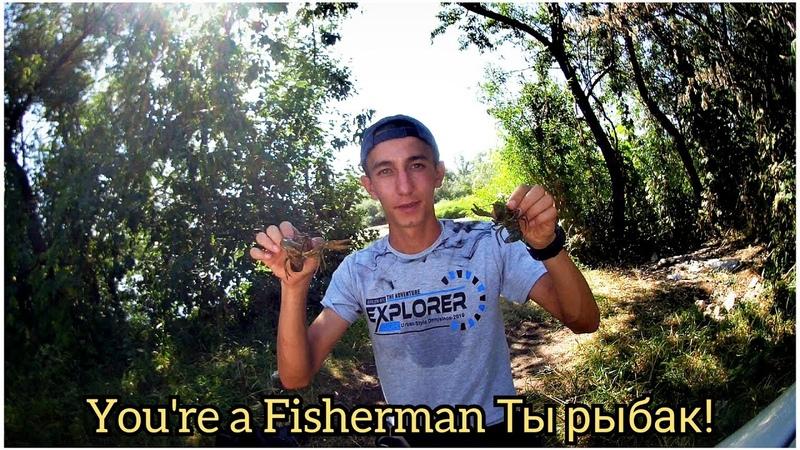 Рыбалка на маховое удилище РАКИ КЛЮЮТ ДАЖЕ НА ФИДЕР Рыбалка на леща Бешеный клев густеры