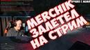 MERCHIK МСТИТ ЗА MuMiNo ЛСПЕШНИКАМ GTA 5 RP