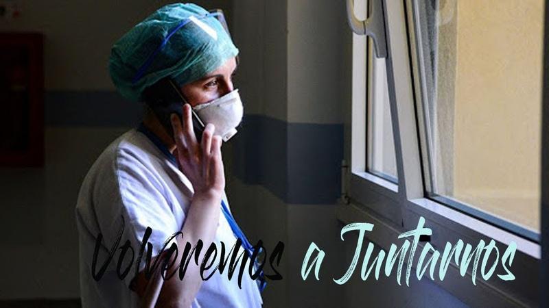 Volveremos a Brindar Lucia Gil Cancion cuarentena yomequedoencasa coronavirus España