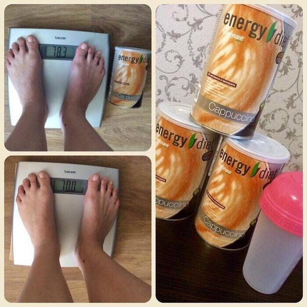 Энержи Диет Похудеть. Как похудеть с Энерджи Диет