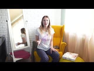 Видеоотзыв о белье для кормления ФЭСТ