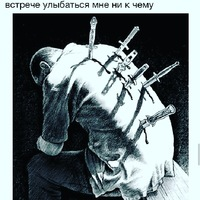 Одинаев Джамшед