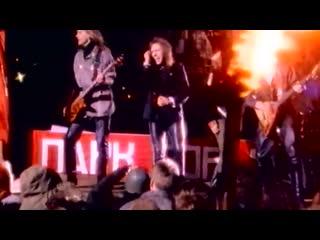 Gorky Park - My Generation (1990)