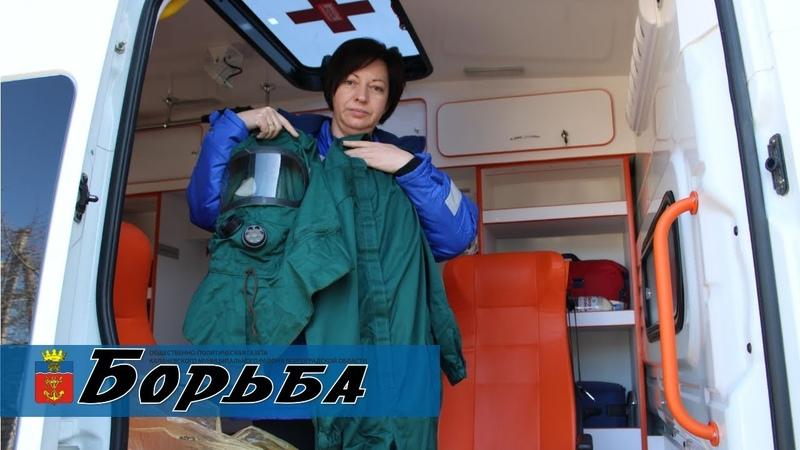 Калачёвская ЦРБ об обеспеченности всем необходимым и готовности к чрезвычайным ситуациям