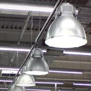 Светильники для промышленного использования