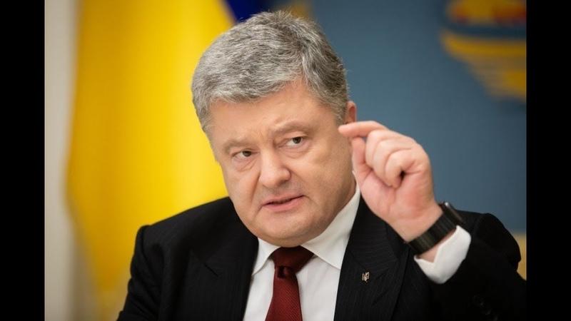 ✔ Порошенко назвал три вещи, которых якобы боится Россия