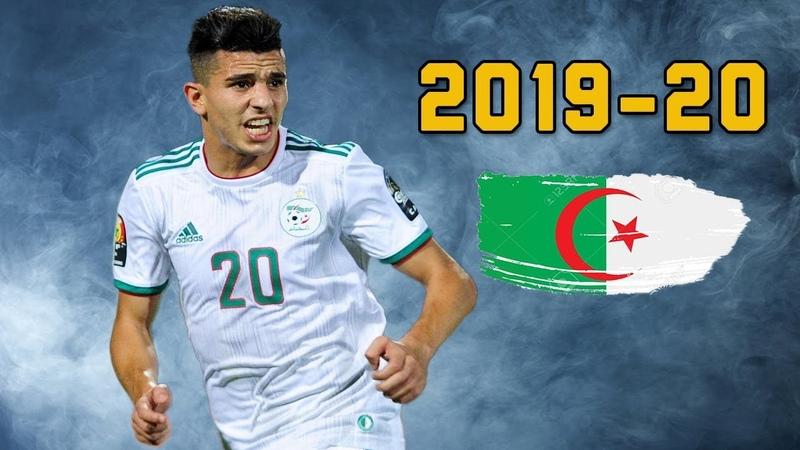 Youcef Atal 2019 20 يوسف عتال ● Algerian Star ● Dribbling Skills Tackles Speed 🇩🇿