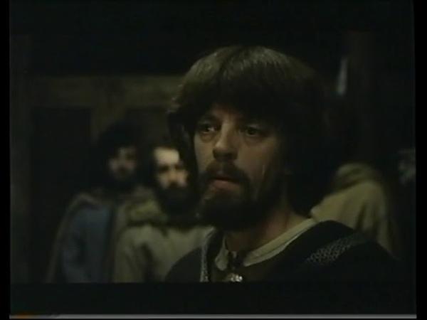 Северная легенда Изгнанник Исландия 1981