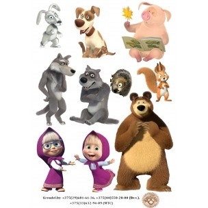 Картинки маша и медведь картинки для печати