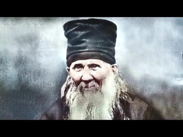 23 октября Преподобный Амвросий Оптинский 1891 Церковный календарь