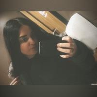 Kristina Aladzhyan