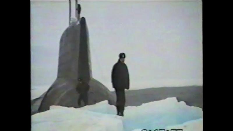 Автономка ТК-20, 1995 год.