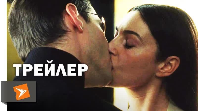 Матрица Поцелуй Нэо и Моники