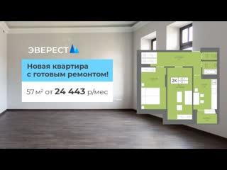 Строительная компания ООО СтройЭверест-Н