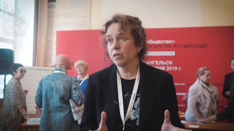 Елена Тополева Солдунова о системе подготовки кадров для НКО