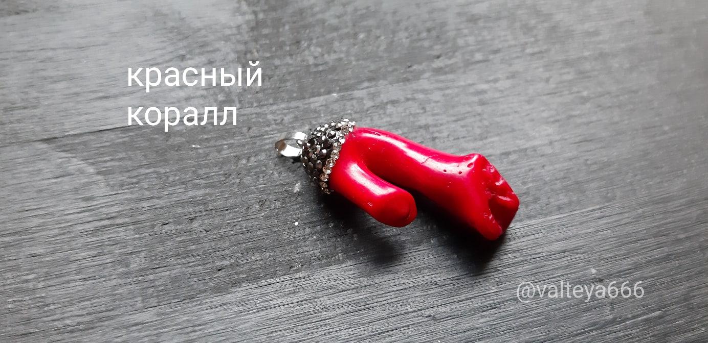 Украина - Натуальные камни. Талисманы, амулеты из натуральных камней - Страница 2 NRUZf8TzpSo