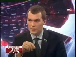Путин назначил губернатором Хабаровска этого человека. За протесты кремль решил беспощадно мстить и наказывать жителей края