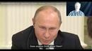 Legendär: Präs. Putin: Wir leben In Welt Biblischer Werte - Liberalismus wird obsolet