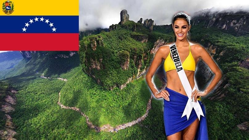 Венесуэла. 10 интересных фактов, изображение №2