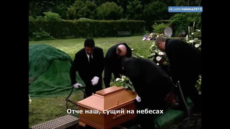 Ханна и Карла 49 серия (Carla Hanna) Заключ