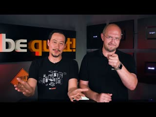 Q&A | be quiet!