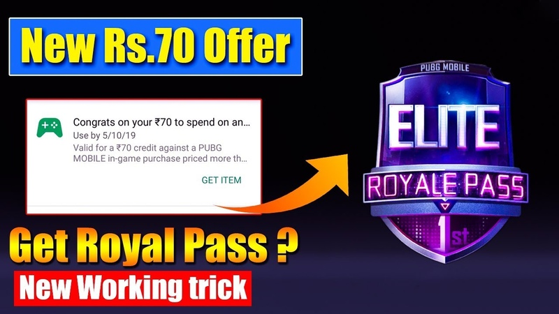 PUBG New Loot Rs.70 Off on Google Play Store Can we get Royal Pass with this?