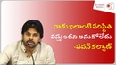 Janasena All Party Meeting On Uranium Mining Pawan Kalyan Round Table Conference On Save Nallamala