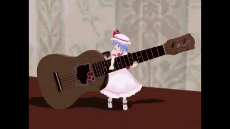 Remilia's Musical Talent