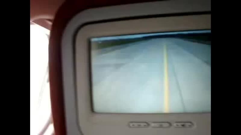 АЭРОФЛОТ-АIRBUS A330
