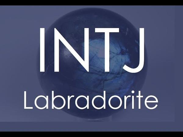 ⚖ INTJ Labradorite