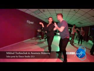 Salsa NY style. Mikhail Trofimchuk & Aanastasia Makeeva    MAMBO party by Dance Studio 25.5