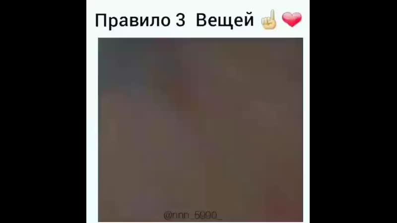 VID_74140520_191241_594.mp4