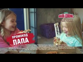 Рекламный блок + местная реклама и пару анонсов (НТВ (г.Красноярск), )