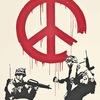 """Дискуссия """"Причины военных конфликтов"""""""