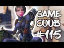 🔥 Game Coub 115   Best video game moments