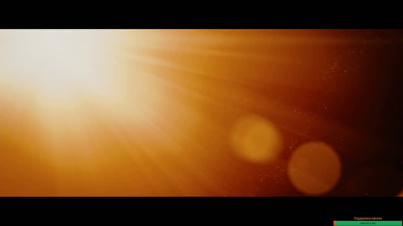 кинчик 2012