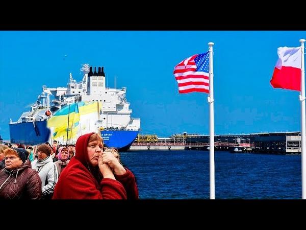 Стоимость антироссийской политики: Украина заплатит газовую дань США и Польше...
