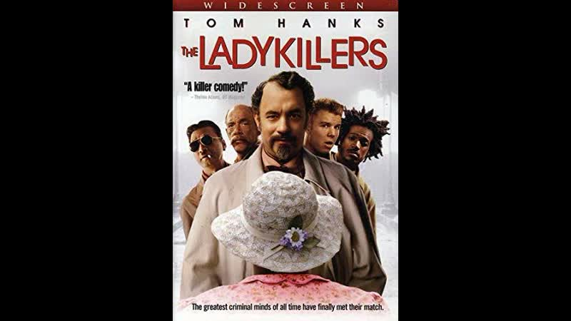 Игры джентльменов The Ladykillers 2004