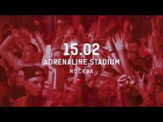 Увидимся на trancemission «valentine's rave» 15.02 в adrenaline stadium