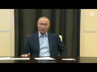 Встреча Владимира Путина с волонтерами