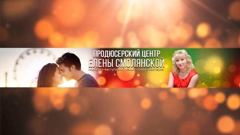 Целительный видео сеанс с новейшей частотой света Юрий Харикава