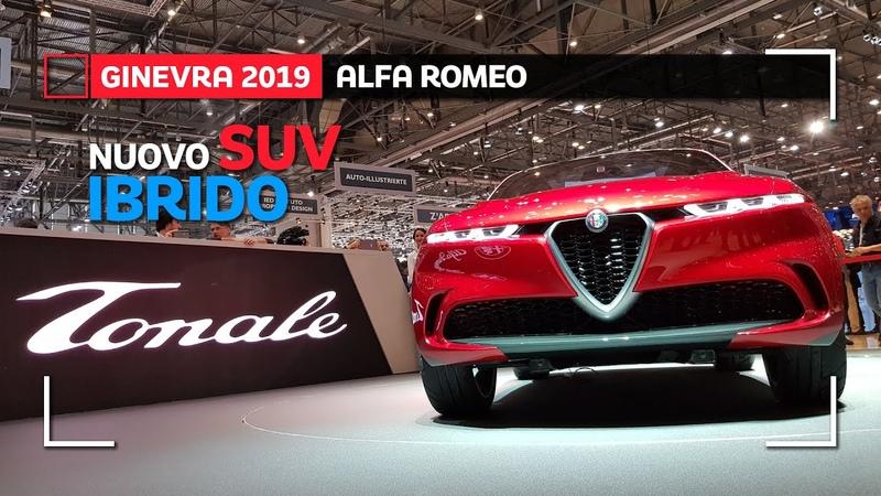 Alfa Romeo Tonale, il TERZO nuovo modello del Biscione che vedremo nel 2020