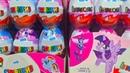 Киндер Сюрпризы Май Литл Пони,Unboxing Kinder Surprise My Little Pony Toys MLP