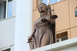 Дворец мировой юстиции появится в Липецке